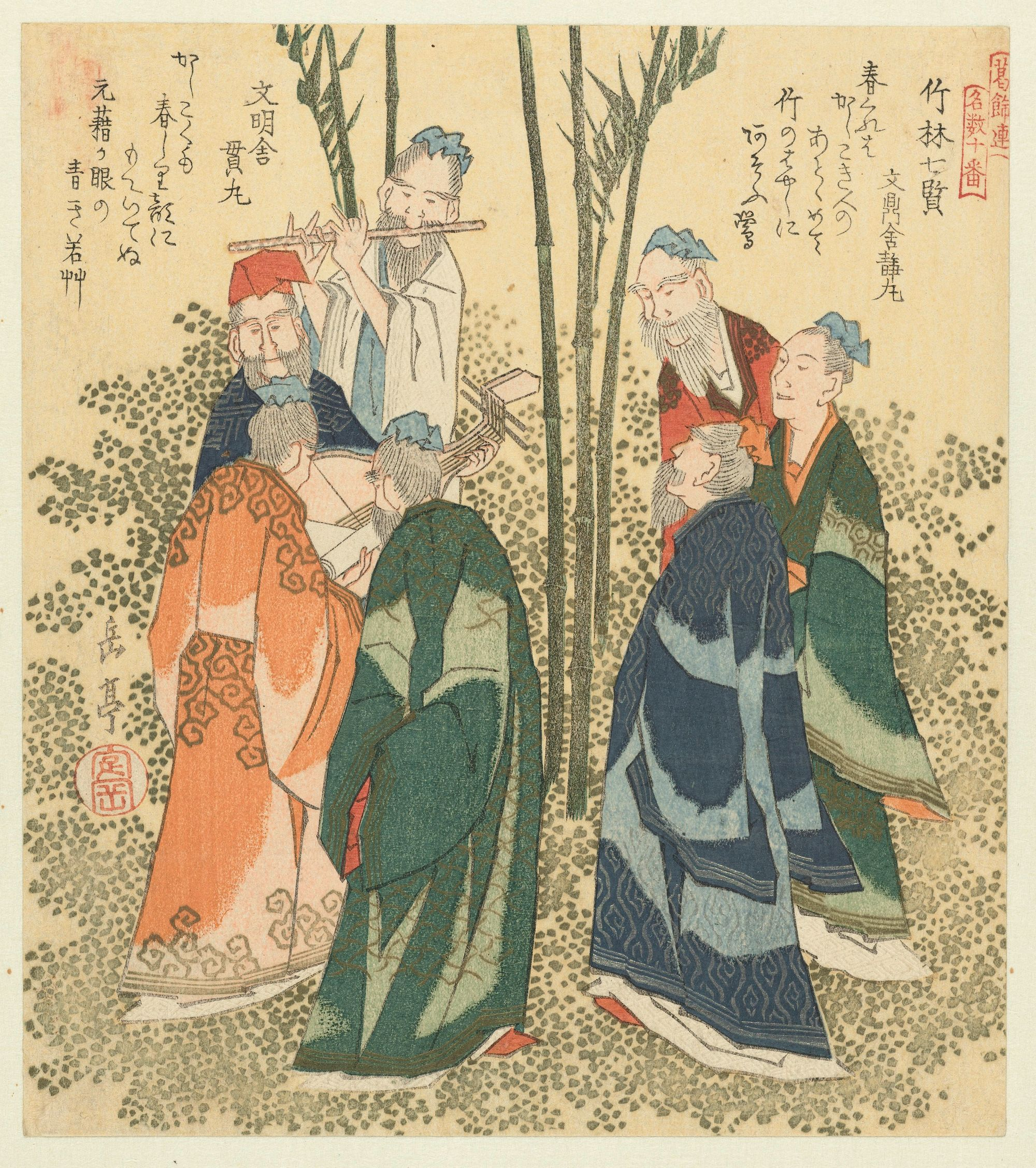 Image of the seven sages of the bamboo grove.