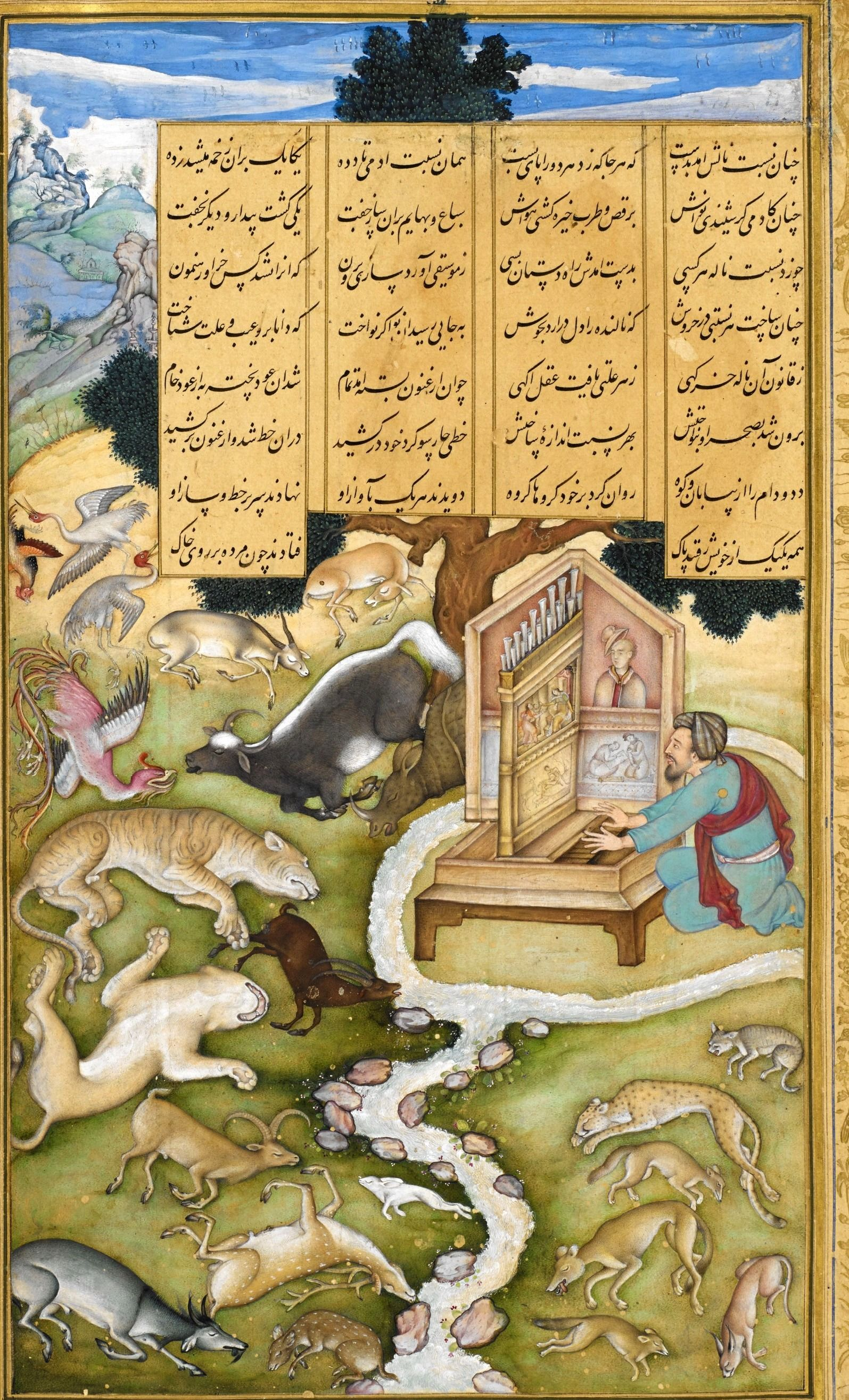 Mughal miniature of Plato and a group of sleeping animals.