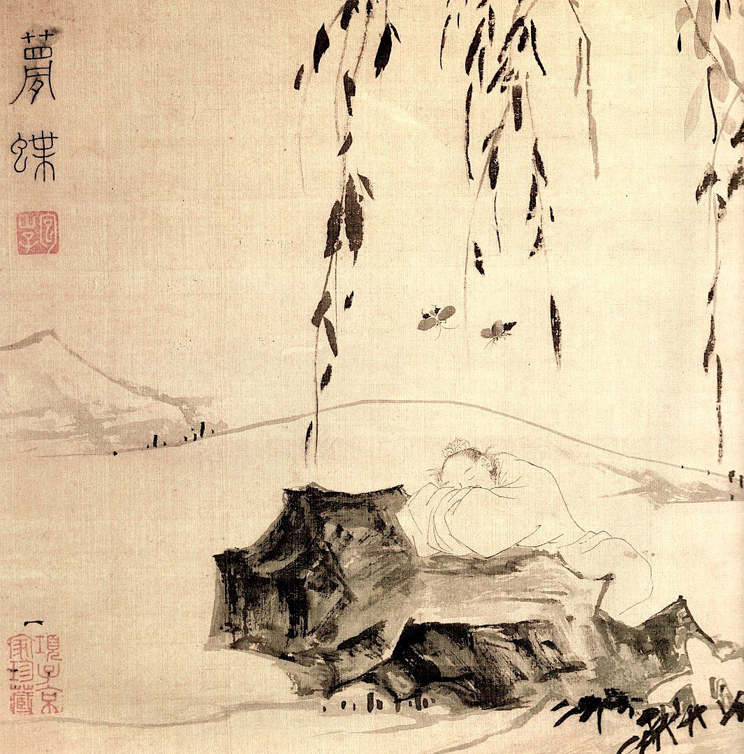 Image of Zhuangzi the philosopher and two butterflies